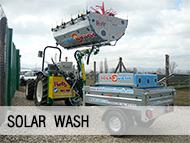 solar-wash-eng
